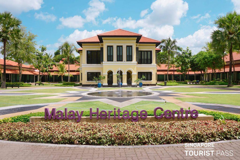 Malay Heritage Centre Singapore