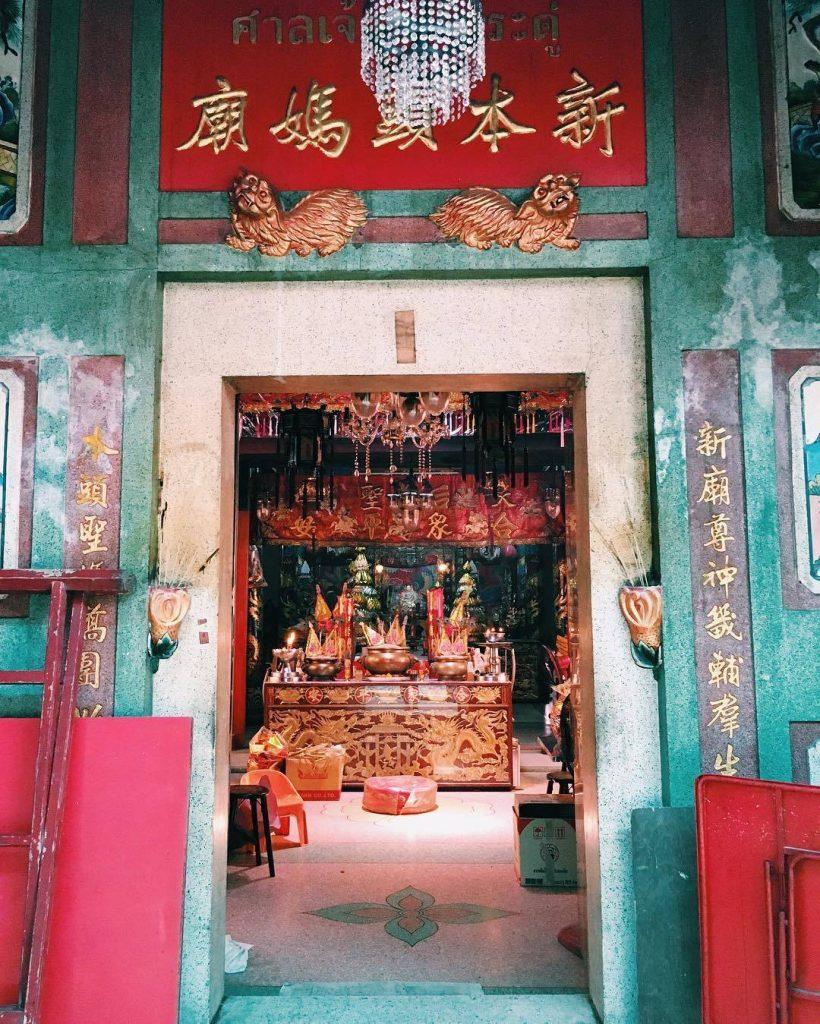 Bangkok Chinatown Shrine