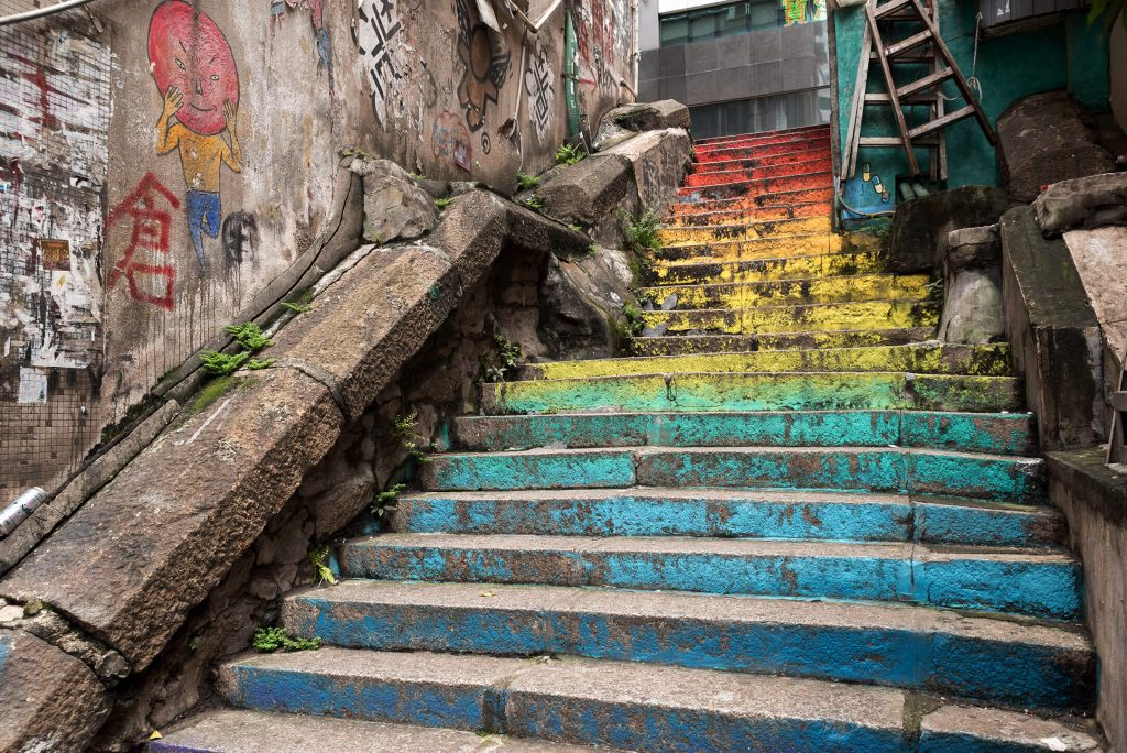 Rainbow staircase Hong Kong